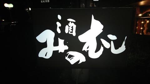 tanabata2715