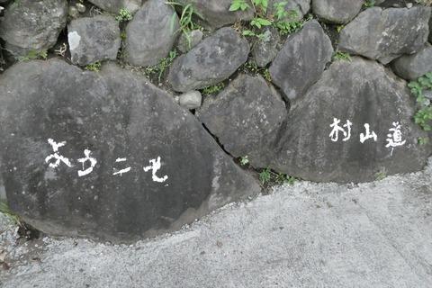 umigo690