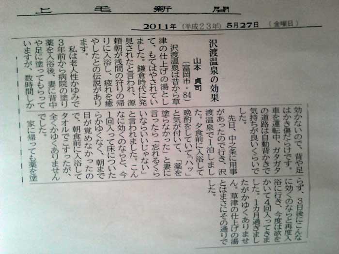 イメージ 30