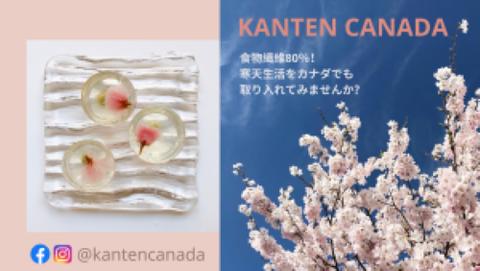 KANTEN CANADA 500x282