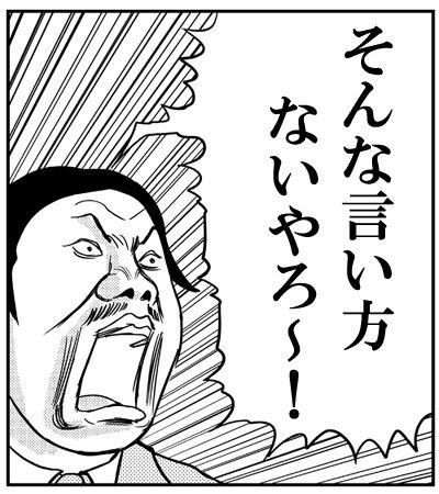 mezamashi1