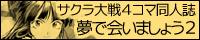091230_04_04