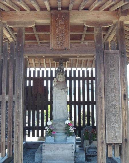 15円明寺5