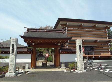 7徳蔵寺6