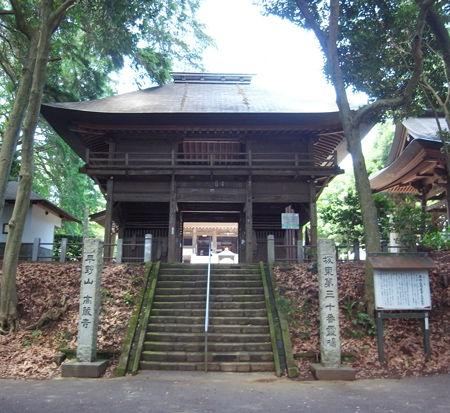30高蔵寺
