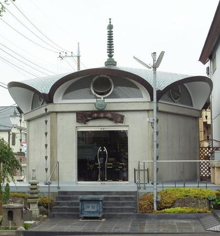 大空閣寺・中宮殿