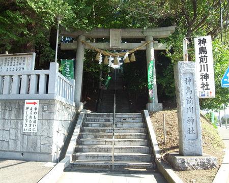 神鳥前川神社60