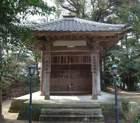 23神門寺・弘法大師堂