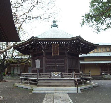 影向寺・聖徳太子堂