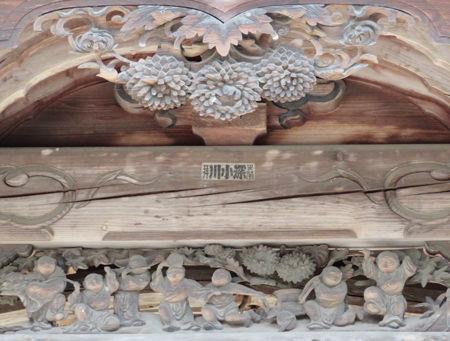 安房神社5