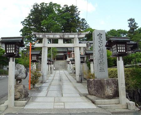 冨士山稲荷神社0