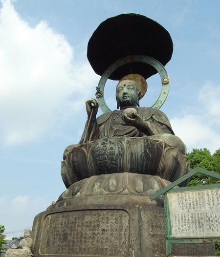 浄名院・江戸六地蔵