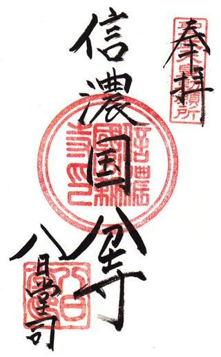 信濃国分寺01