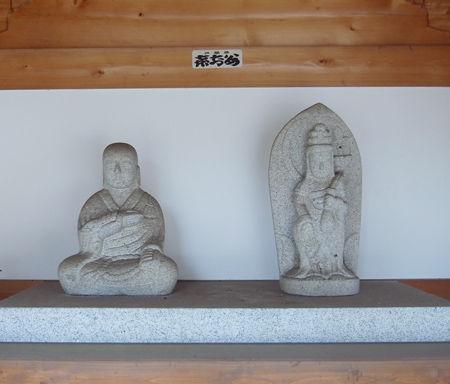 20龍円寺9