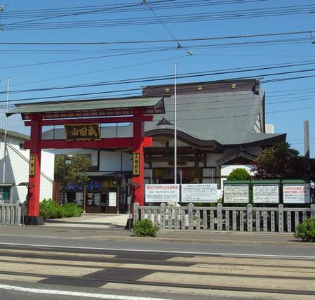 hakodate_kankanji