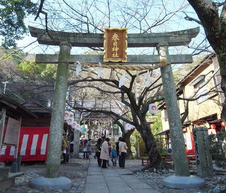 大瀧山春日神社