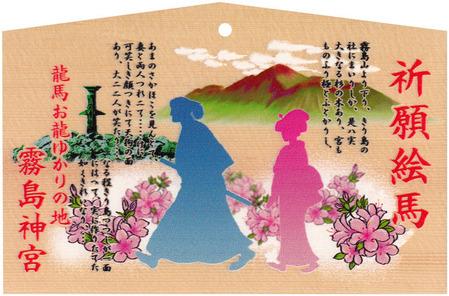 霧島神宮・鹿児島