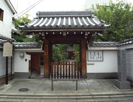 宝蔵寺・9