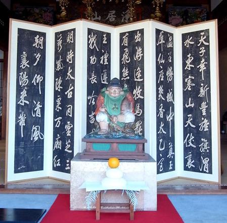 青雲寺・恵比寿