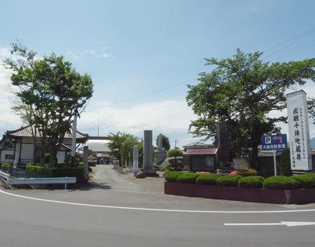 24大福寺1