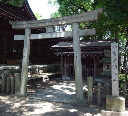 若宮八幡社9