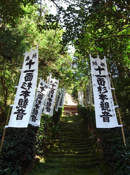 杉本寺・参道石段
