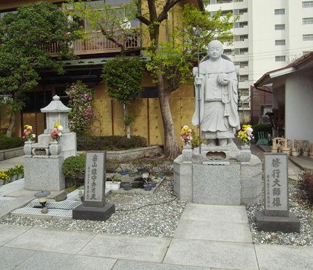 79清光寺2
