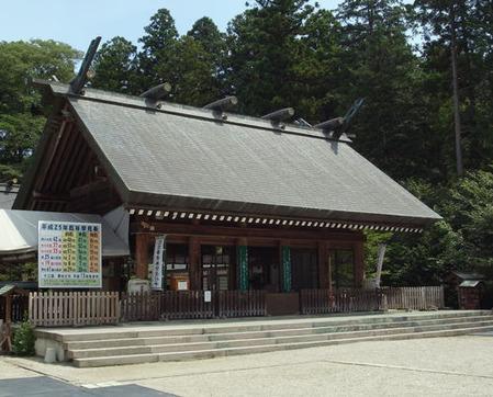 乃木神社・拝殿