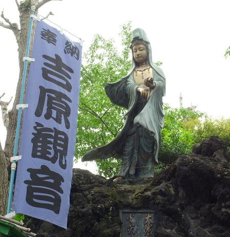 吉原神社奥宮5