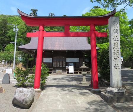 黒沼神社2