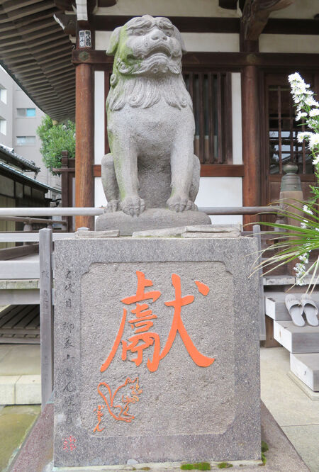 稲荷神社・綾瀬56