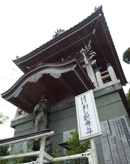 5大善寺5