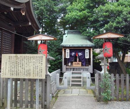 木田神社2