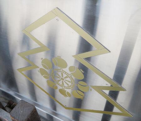 西根神社2