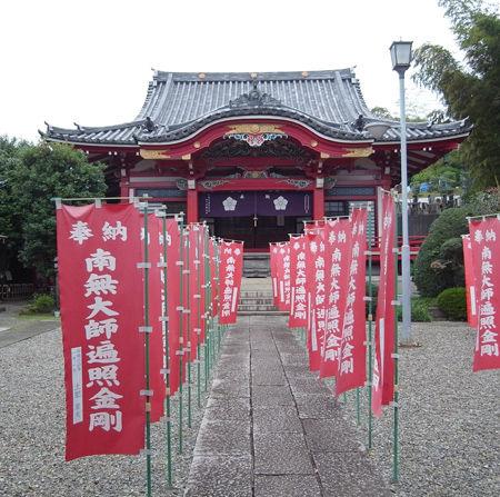 宝蔵院・鶴見