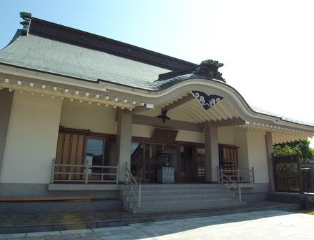 磯崎山 医王院 吉祥寺