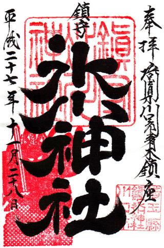 氷川神社・青木・冬