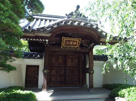 3金蔵院9