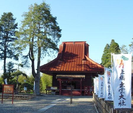 国吉神社6