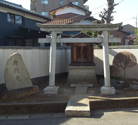 坂戸御嶽神社2