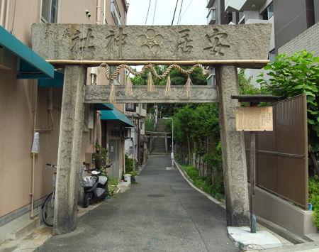 安居神社2