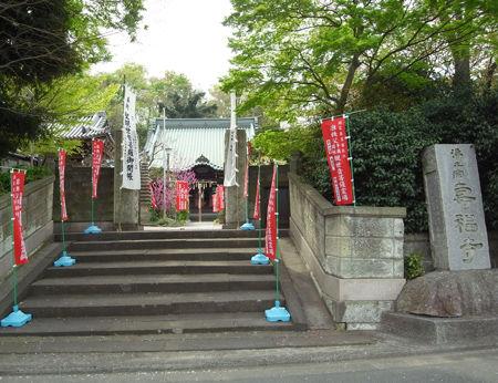 14寿福寺1