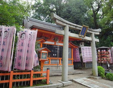 八坂神社・美御前社9