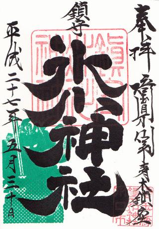 氷川神社・青木・緑