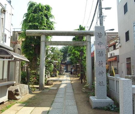 稲荷神社・皆中024