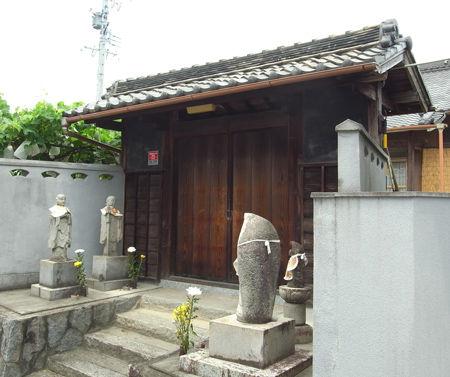 5照栄寺5