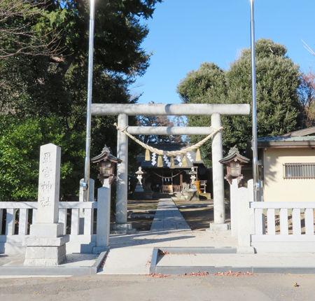 平柳星宮神社4