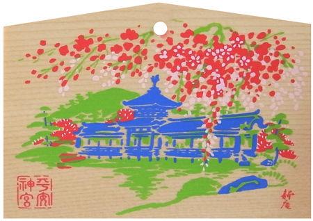 京都・平安神宮イラスト