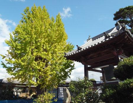 浄瑠璃山 法光院 宝厳寺