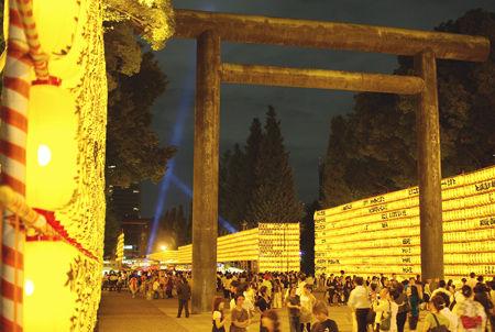 yasukuni04